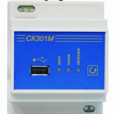 Адаптер СК301М2