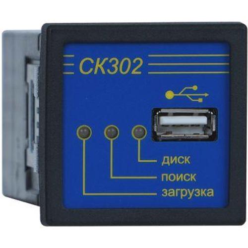 Адаптер СК302
