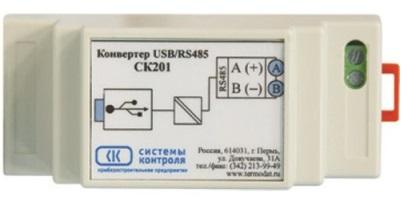 СК201 конвертер RS485-USB