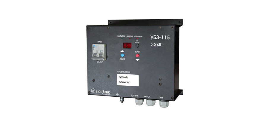 УБЗ-115