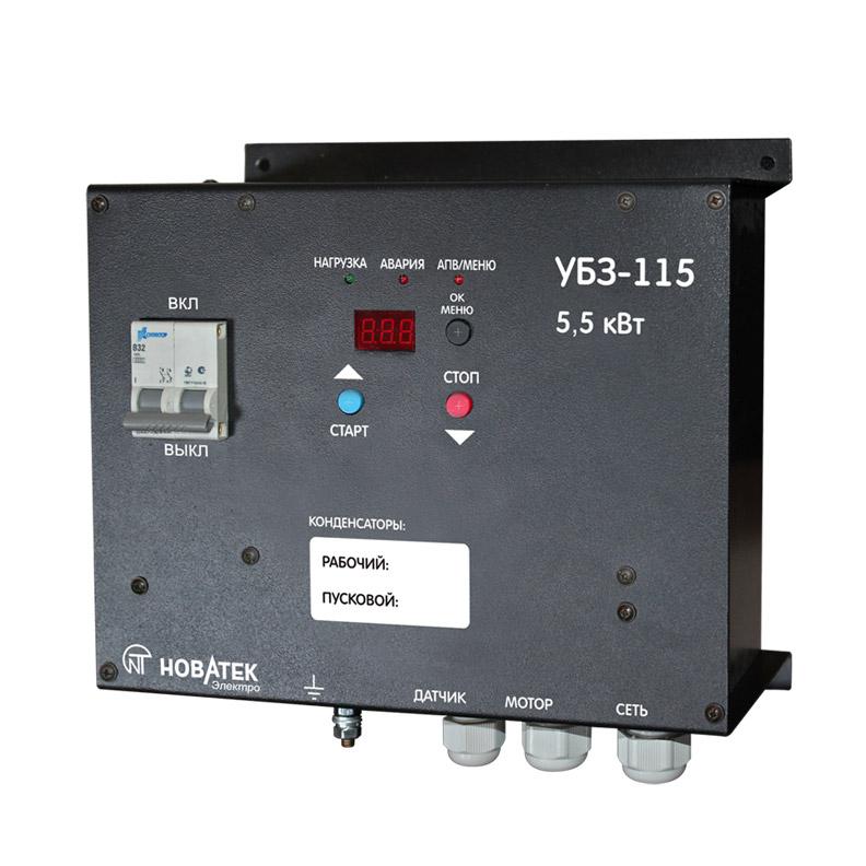UBZ 115