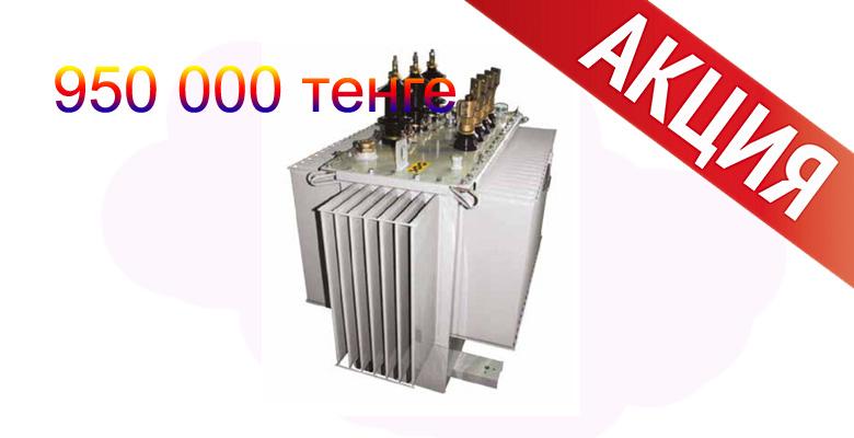 ТМГ-СЭЩ-250