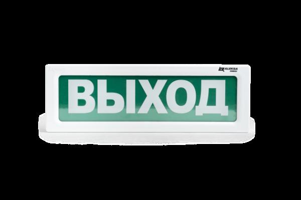 ОПСП2б-10-«ALEKSA»