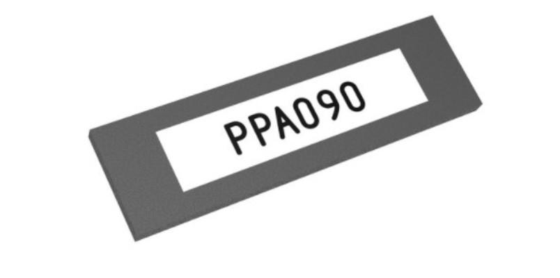 PPA - Самоклеящийся профиль