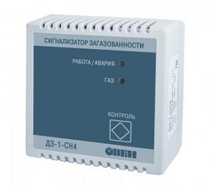 ДЗ-1-СН4 датчик (сигнализатор)