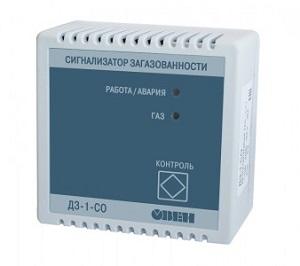 ДЗ-1-СО датчик (сигнализатор)