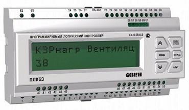 ПЛК63 контроллер с HMI