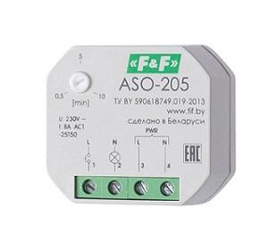 Автоматы лестничные ASO-205