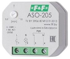 Автоматы лестничные ASO 205 2