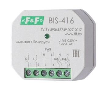 Реле импульсные BIS-416