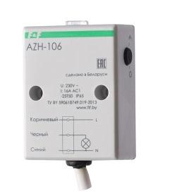 Фотореле AZH 106