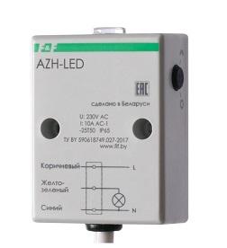 Фотореле AZH LED