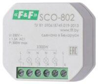 Регуляторы освещённости диммеры SCO 802